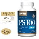 PS100(ホスファチジルセリン) 60粒/サプリメント/サ...