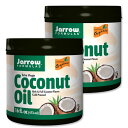 エキストラバージンココナッツオイル 473ml食品 調味料 油 ダイエット Jarrow Formulas