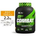 ● コンバット 100%ホエイ プロテイン 約2.27kg(...