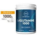 ● Lグルタミン パウダー 1000g 《250~500杯分》MRM