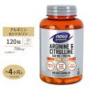 L-アルギニン 500mg & L-シトルリン 250mg 120粒《約60日分》 NOW Foods(ナウフーズ)アルギニン シトルリン!アミノ酸/スポーツ