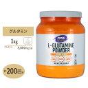 L-グルタミンパウダー 1kg 《200回分》NOW Foods(ナウフーズ)100%ピュアパウダー...