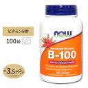 ビタミンB-100 (Bコンプレックス)タイムリリース 100粒 NOW Foods(ナウフーズ)【ポイントUP対象★11/24 17:00-12/8 9:59まで】
