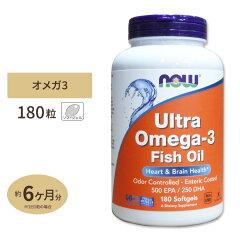 ウルトラオメガ3(EPA&DHA)ソフトジェル フィッシュオイル180粒《6ヵ月分》 NOW Foods(ナウフーズ) 【ポイントUP対象★7月3日18:00-13日13:59迄】