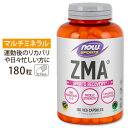 【10%OFFクーポン配布中★22日17:00-26日13:59】ZMA(亜鉛&マグネシウム&B6) 180粒 NOW Foods(ナウフーズ)