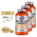 [3個セット]BCAA 240粒 NOW Foods(ナウフーズ)