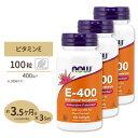 3個セット ビタミンE-400 400IU 100粒 NOW Foods(ナウフーズ)