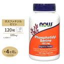 ホスファチジルセリン (コリン・イノシトール配合) 120粒 NOW Foods(ナウフーズ)