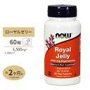 ロイヤルゼリー 1500mg 60粒 NOW Foods(ナウフーズ)