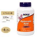 ヒアルロン酸 50mg 120粒《約4ヵ月分》NOW Foods(ナウフーズ)ベジタブルカプセルサプリメント/ダイエット/美容/スキンケア/ヘアケア