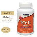 イヴ ウーマンマルチビタミン タブレット 180粒 NOW Foods(ナウフーズ)