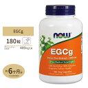 EGCg 緑茶エキス 400mg 180粒 ベジタブルカプセ...