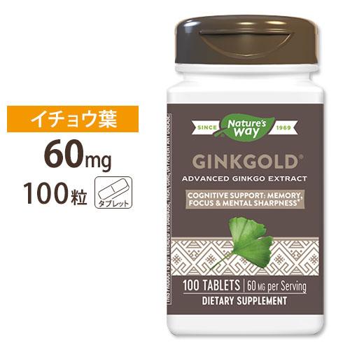 イチョウ葉サプリメントギンコゴールド(イチョウ葉エキス)60mg100粒サプリメントサプリダイエット