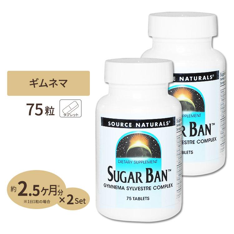 最大10%OFFクーポン24日17:00-27日13:59ギムネマサプリメント2個セット糖対策フォー
