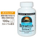 ボスウェリアエキス 375mg 100粒サプリメント/サプリ/ハーブ/Source Naturals/ソースナチュラルズ/アメリカ