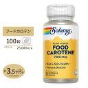 SOLARAY マルチカロテノイド(カロチノイド) 25000IU 100粒