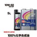 エンジンオイル 10w-50 5L 100 化学合成油 スピードマスター CODE707 10w-50 SN/SM コストパフォーマンスを追求し スポーツ性能を強化したエントリーモデル SPL.FM剤配合 おすすめです。