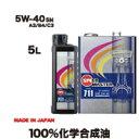 【送料無料】エンジンオイル 100 化学合成油 5w40 A3/B4/C3 5L スピードマスター CODE711 5w-40 ACEA規格適合 欧州車(ベンツ BMW アウディ ワーゲン等)に最適 コストパフォーマンス スポーツ性能強化 SPL.FM剤配合 日本製 車用エンジンオイル 車用 カー用品