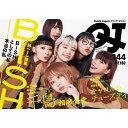 【新品】【即納】Quick Japan vol.144 BiSH 特別版 クイックジャパン