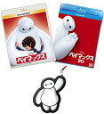 Baymax_movienex