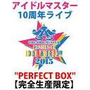 """新品☆2016/6/8発売予定!THE IDOLM@STER M@STERS OF IDOL WORLD !! 2015 Live Blu-ray """"PERFE..."""