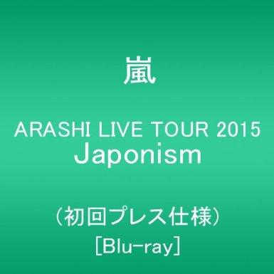 新品☆2016年8月24日発売予定!ARASHI LIVE TOUR 2015 Japon…...:speedwagon:10001424