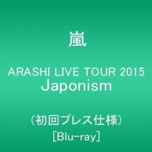 新品☆2016年8月24日発売予定!ARASHI LIVE TOUR 2015 Japonism(初回プレス仕様) Blu-ray 嵐