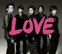 新品☆嵐 LOVE(初回生産限定盤)(DVD付) アルバム 2013/10/23発売
