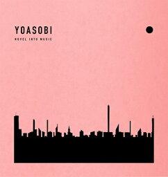 【新品】【即納】THE BOOK(完全生産限定盤) CD バインダー仕様 yoasobi ayase ボカロ 紅白 幾田りら