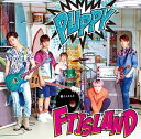 Ftisland_puppy