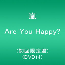 新品☆2016年10月26日発売予定!嵐 ARASHI!! Are You Happy?(初回限定盤)(DVD付) Limited Edition CD+DVD