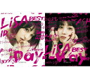 【新品】【即納】LiSA BEST -Day-&LiSA B...
