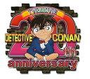 【新品】【即納】劇場版 名探偵コナン 20周年記念 Blu-ray BOX【2007-2016】