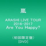 新品☆在庫あり即納!! 嵐 ARASHI LIVE TOUR 2016-2017 Are You Happy?(初回限定盤) [DVD]