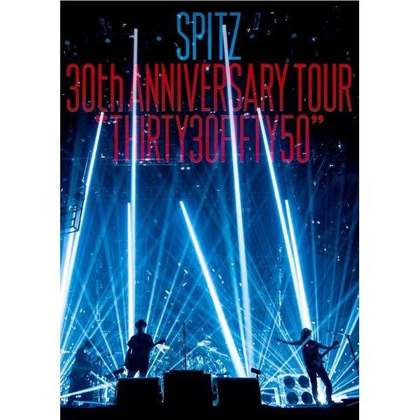 """【新品】【即納】スピッツ SPITZ 30th ANNIVERSARY TOUR """"THIRTY30FIFTY50""""Blu-ray+LIVE CD 2枚+豪華100ページ写真集(デラックスエディション 完全数量限定生産盤)(Blu-ray Disc)"""