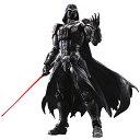 Vader_playarts_1