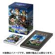 新品☆2016年8月4日発売予定!世界樹の迷宮V 長き神話の果て コレクターズパック3DS 世界樹の迷宮5