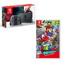 【新品】【即納】「Nintendo Switch 本体 グレー」&「スーパーマリオ オデッセイ」