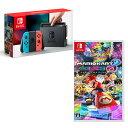 【新品】【即納】「Nintendo Switch 本体 ネオン」&「マリオカート8 デラックス」
