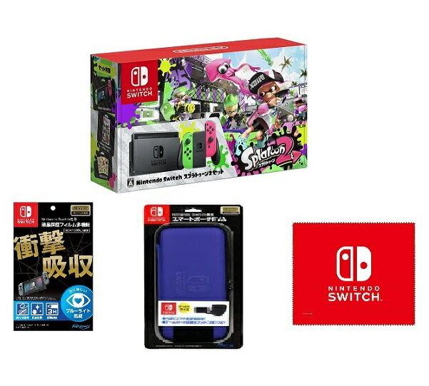 【新品】【即納】Nintendo Switch スプラトゥーン2セット+液晶保護フィルム多機能付き(任天堂ライセンス商品) HARD CASE for Nintendo Switch ブルー マイクロファイバークロス