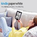 【新品】【即納】Kindle Paperwhite マンガモデル、電子書籍リーダー、Wi-Fi 、32GB、ブラック、キャンペーン情報つきモデル キンドル