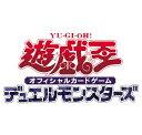 【新品】【即納】遊戯王OCG デュエルモンスターズ 20th ANNIVERSARY LEGEND COLLECTION