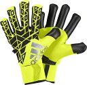 adidas(アディダス)サッカー手袋ACE TRANS プロBPG75ソーラーYEL/BLK