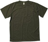 BONMAX(ボンマックス)カジュアルTシャツドライ T シャツ MS1136MS1136カーキの画像