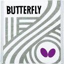 【ラッキーシール対象】バタフライ(Butterfly)卓球タオルフレバル・ハンドタオル 卓球用タオル76280ライトグレー
