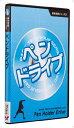 バタフライ(Butterfly)卓球グッズその他基本技術DVDシリーズ2 ペンドライブ81280