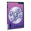 バタフライ(Butterfly)卓球ブック・ビデオ基本技術DVDシリーズ4 サービス&レシーブ81300