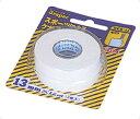 【ラッキーシール対象】Draper(ドレイパー)ボディケアサポーター・テープコットンテープ(非伸縮性)ブリスターパック 13mmDCB13