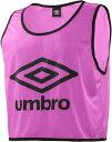 【ラッキーシール対象】UMBRO(アンブロ)サッカーゲームシャツ・パンツストロングビブスUBS7558Sピンク