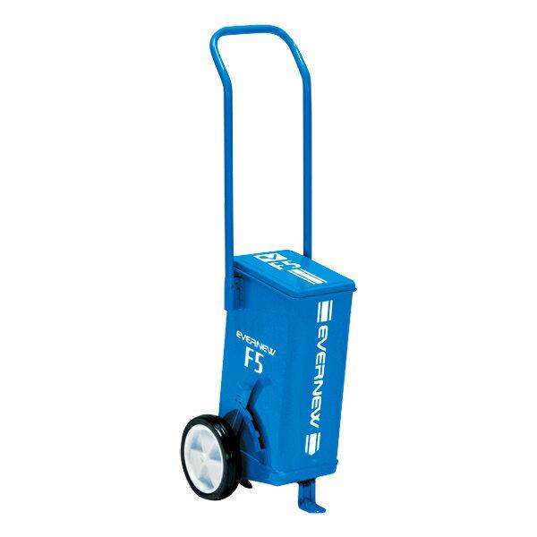 【ラッキーシール対象】エバニュー(Evernew)学校体育器具器具・備品スーパーライン引き F5 EKA622